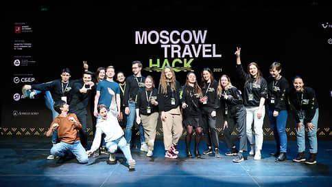 Создание туризма будущего  / Как работает площадка Moscow Travel Hub
