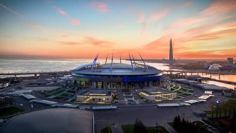 Футбольные места  / Куда сходить болельщикам в Москве и Санкт-Петербурге