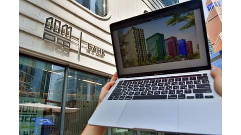 Банкиры заглянули в частные дома  / Они нашли там новых заемщиков