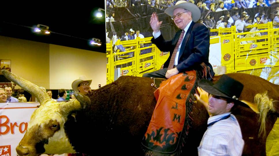 Баффетт — классический «бык», играющий на повышение курса акций