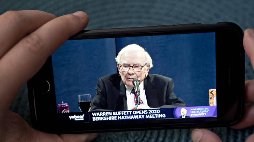 В пандемийном 2020 году Баффетт проводил традиционную встречу с акционерами Berkshire онлайн