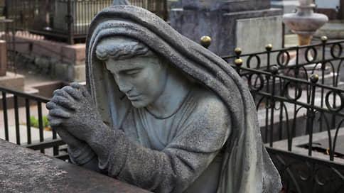 Ритуалы дорожают  / Во сколько обойдется организация похорон