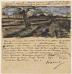 Письмо брату, август 1882 года