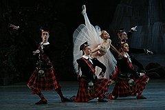 «Шотландская симфония»