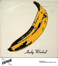 Энди Уорхол. Обложка для альбома The Velvet Underground «The Velvet Underground & Nico», 1971 год