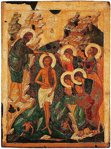 «Крещение», 1408–1410-е годы. Государственный Русский музей