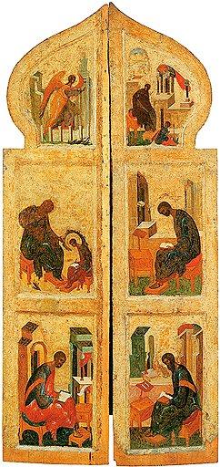 Царские врата с изображением Благовещения и четырех евангелистов, около 1425 года. Сергиево-Посадский музей-заповедник