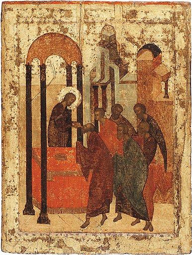 «Евхаристия (Преподание вина)». Сергиево-Посадский музей-заповедник