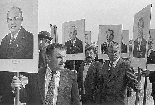 1987 год. Фото Валерия Щеколдина