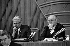 1990 год. Фото Дмитрия Соколова
