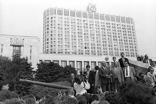 1991 год. Фото Валентина Кузьмина и Александра Чумичева