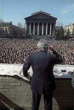 1991 год. Фото Дмитрия Соколова и Анатолия Кузярина