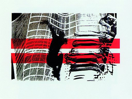 «Родительный падеж», 1995год