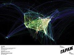 Аарон Коблин. «Flight Patterns», 2009 год