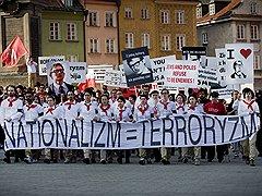 """Яэль Бартана. """"...и Европа содрогнется"""", 2011 год. Павильон Польши"""
