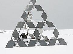 """Карл Холмквист, Йоахим Кестер. """"Гимн Пану"""", 2010 год. Выставка """"ILLUMInations"""""""