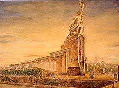 Борис Иофан. Павильон на Всемирной выставке в Париже 1937 года. Перспектива. 1936 год