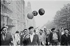 Нью-Йорк, 1966 год