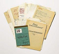 Архив Андрея Тарковского, 1967-1986 годы, Sotheby's, эстимейт £80-100 тыс