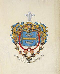 «Собрание гербов всех находящихся при дворе его императорского высочества», 1769, Christie's, эстимейт £150-200 тыс