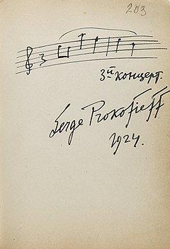 Сергей Прокофьев, 1924 год
