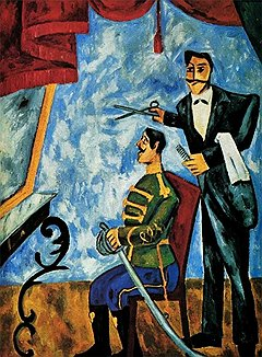 """Михаил Ларионов. """"Офицерский парикмахер"""", 1910год"""