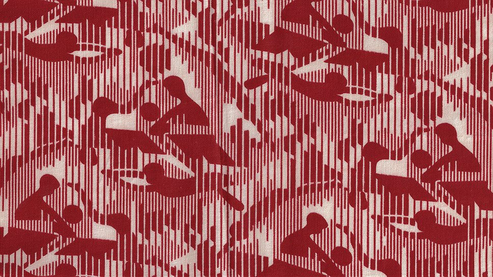 """Раиса Матвеева. """"Водное поло. Образец ткани"""", 1930год"""