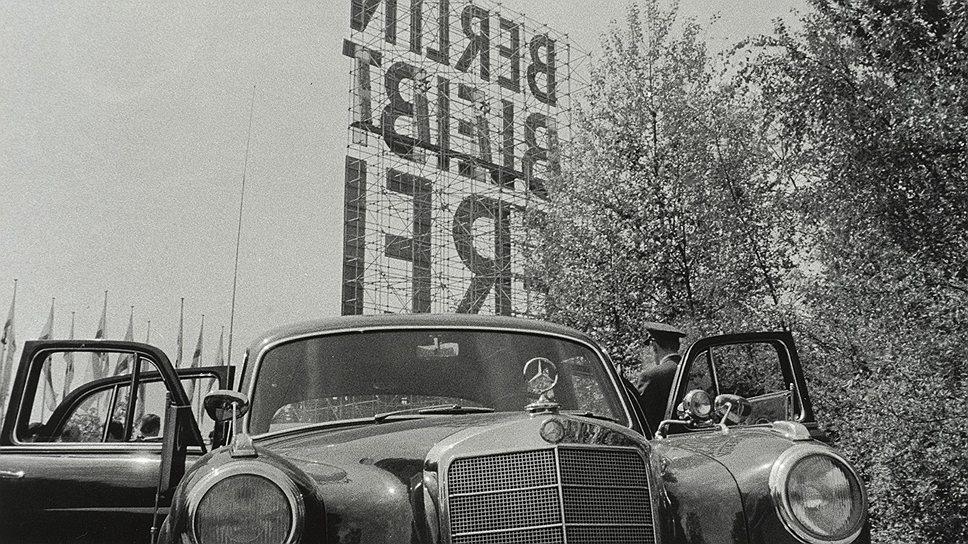 «Западный Берлин, Тиргартен, 1 мая», 1959 год