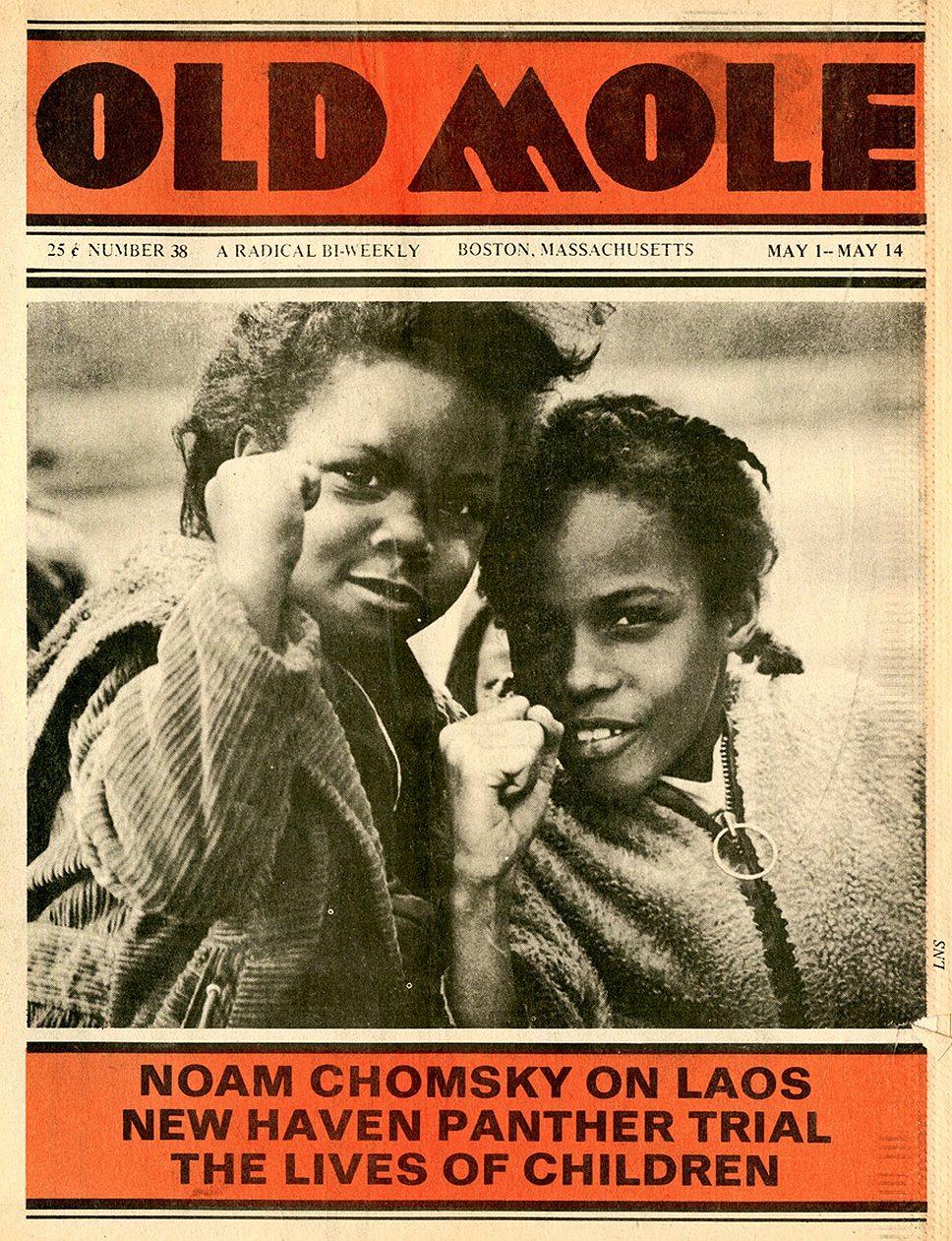 Обложка журнала «Старый крот», 1970 год