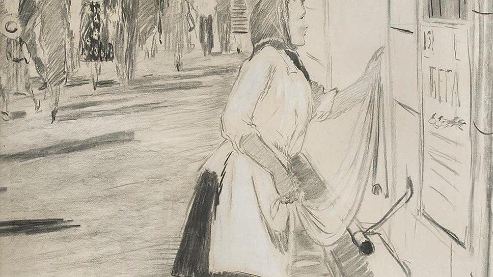Юрий Пименов. «Обыкновенное утро», 1957 год