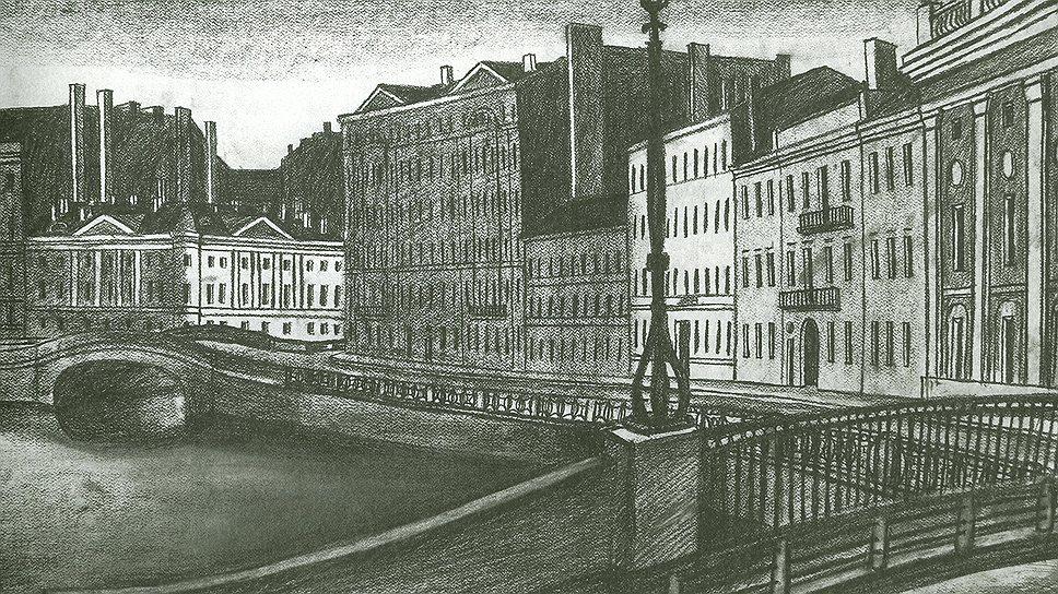 «Вид на Мойку с Певческого моста» из серии «Белые ночи», 1972 год