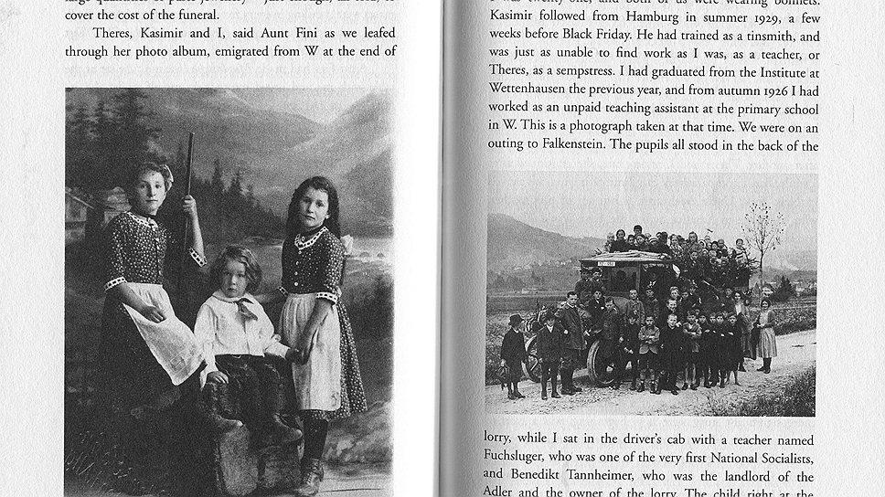 """""""The Emigrants (Die Ausgewanderten)"""""""