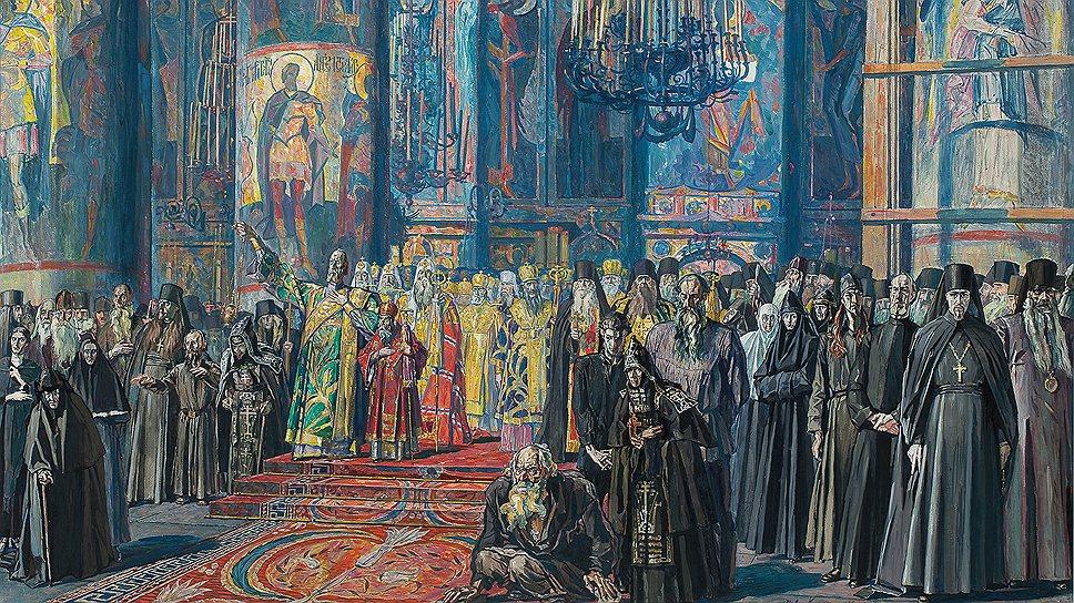 Эскиз картины «Русь уходящая», 1935–1959 годы