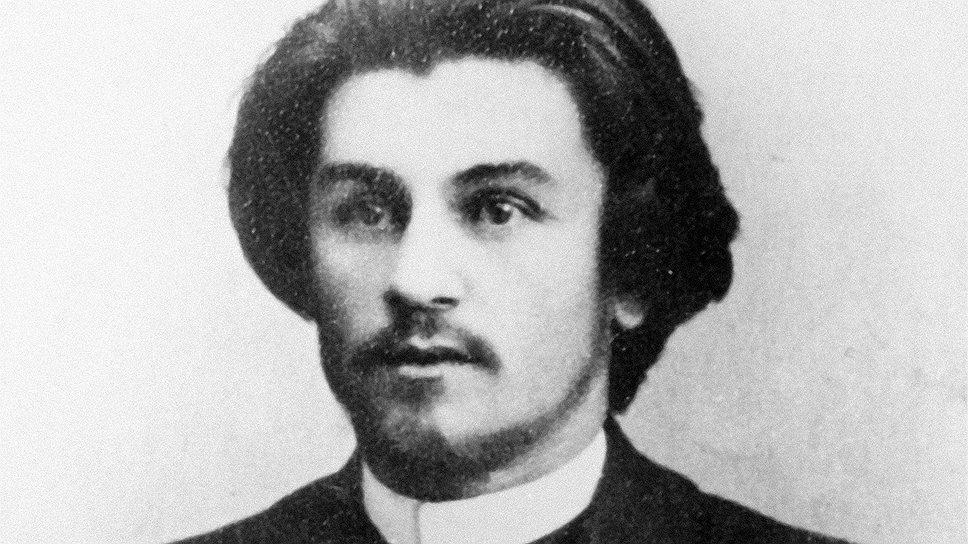Казимир Малевич, около 1900года