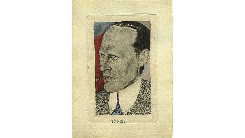 "Алиса Порет. ""Поэт (Даниил Хармс)"", 1939 год"