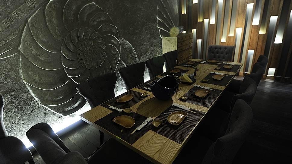 Kobe Steak House