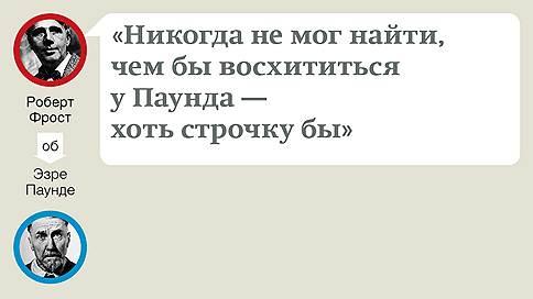 «Время от времени я принюхивался к вашим писаниям»  / История литературы в оскорблениях
