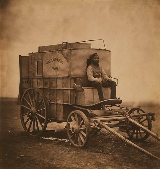 """""""Фургон художника"""", 1855 год"""