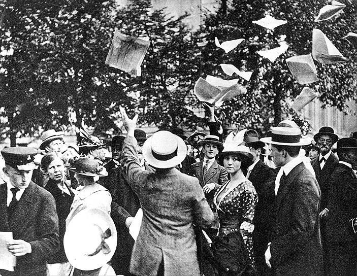 В день объявления всеобщей мобилизации, Германия, 1914год