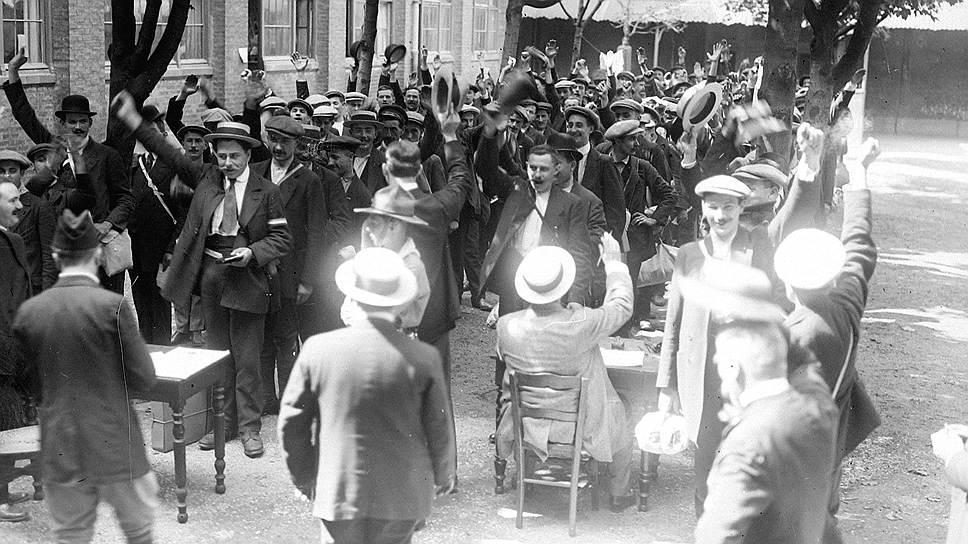 Добровольцы из Эльзаса и Лотарингии, Париж, 13августа 1914года
