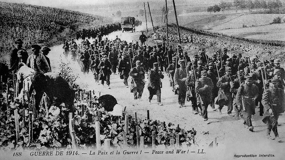 Французские пехотинцы, 1914год