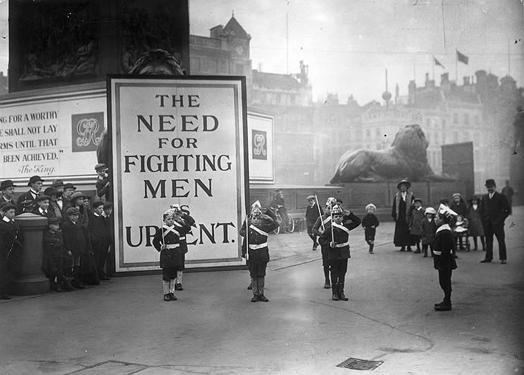 Пункт записи добровольцев, Трафальгарская площадь, Лондон, ноябрь 1914года
