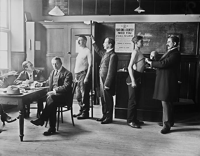 Медицинская военная комиссия в классической гимназии Мэрилебон, Лондон, 1914год