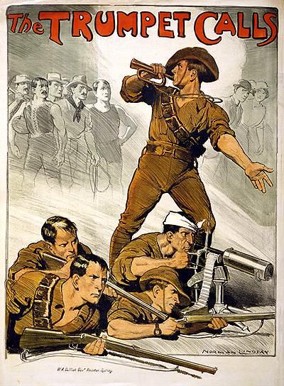 """Австралийский пропагандистский плакат """"Труба зовет"""", 1914-1918годы"""