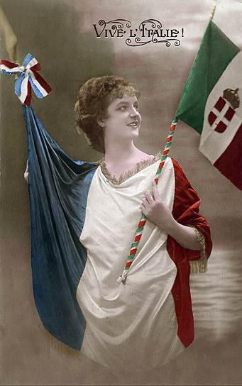 Открытка, выпущенная в честь заключения союза между Францией и Италией, 1914год