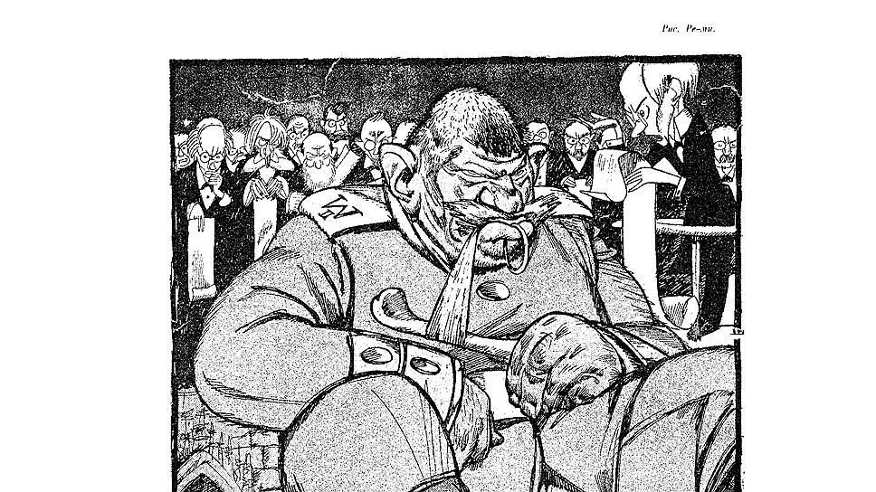 """Иллюстрация из журнала """"Отечество"""", ноябрь 1914года"""