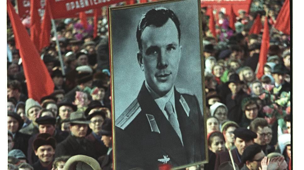 Красная площадь встречает Юрия Гагарина, 14 апреля 1961 года