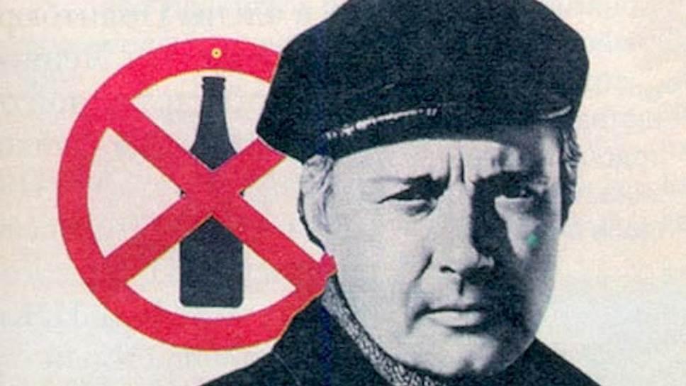«Еще вчера не было пива, а уже сегодня не было кваса, и было важно, чего именно нет»: Лев Рубинштейн о начале антиалкогольной кампании Горбачева