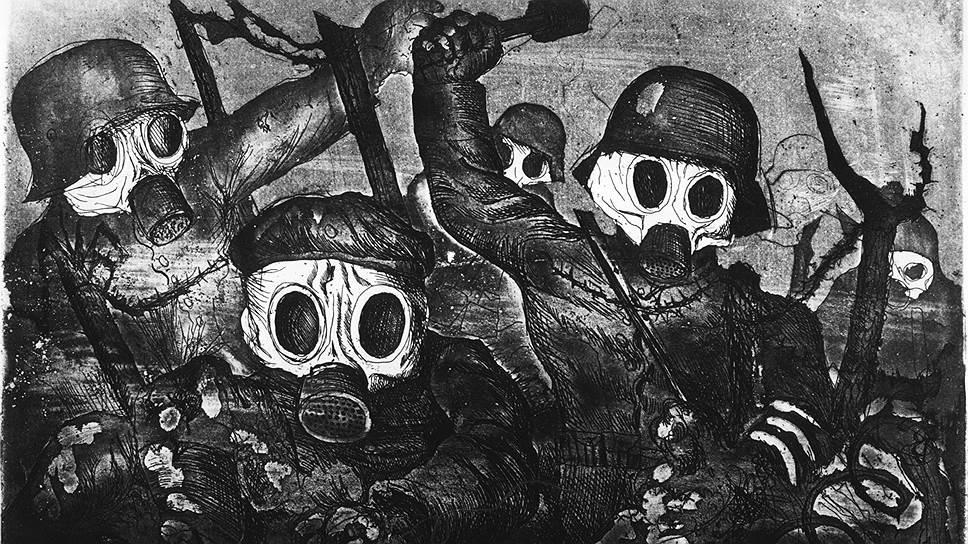 Отто Дикс. «Штурмовой отряд идет в бой во время газовой атаки», 1924 год
