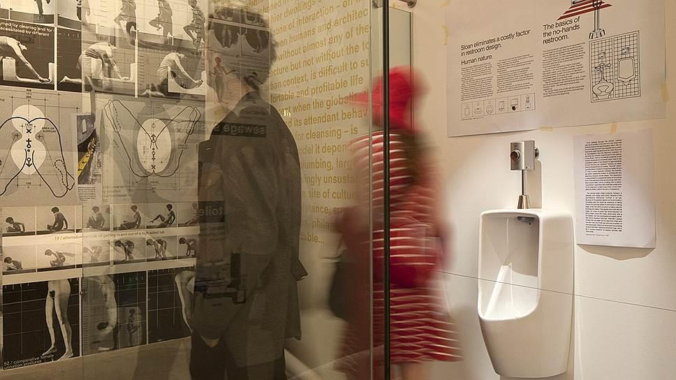 Главный павильон. Экспозиция «Элементы архитектуры», «Туалет»
